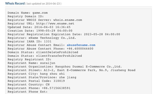 Screen Shot 2014-06-23 at 5.13.07 PM