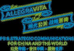 Allegravita Bilingual Lockup-Color-Vertical-png-01
