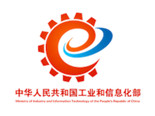 Emblem_of_Ministry_of_Industry_and_Information_Technology